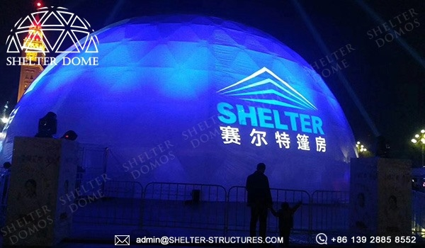 Shelter 360 Projection Dome - Dia. 30 Spherical Projection Equipment for Sale - Dome Tent Cinema in Carnival 15